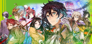 Tms-banner-300x145.png