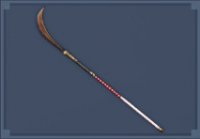 Hinoka's Spear (FEW).png