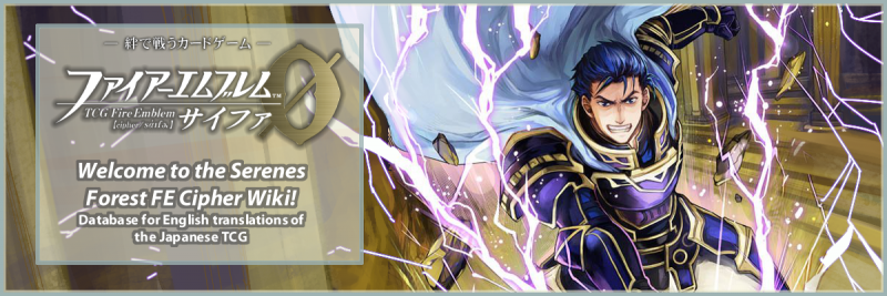 HectorBanner.png