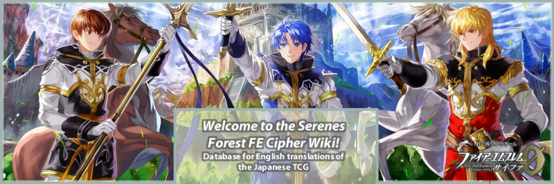 Trio Banner 2.png