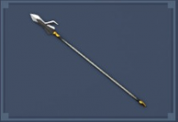 Steel Lance (FEW).png