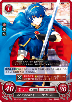 Marth P22-001PR Fire Emblem 0 Cipher Promotion 22 Mystery of FE