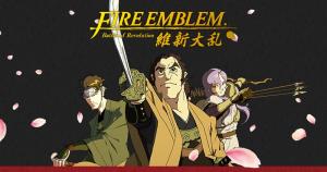 Fire Emblem Battle of Revolution April Foos Title.png