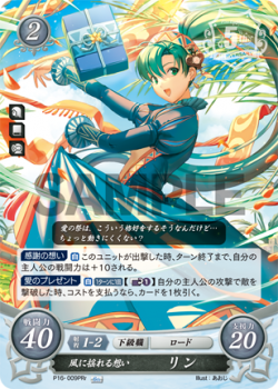 P16-009r.png