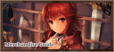 Cipher Merchandise Guide